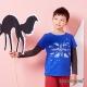 Little moni 美式街頭國旗印圖棒球上衣 皇家藍 product thumbnail 1