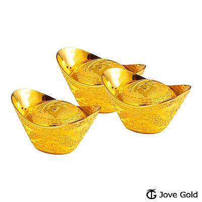 Jove Gold 壹台兩黃金元寶x3-福(共30台錢)