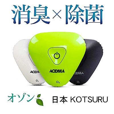 AODMA 迷你空氣除臭器3色(ST-807A)