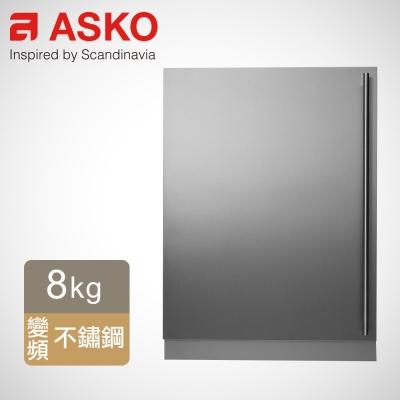 ASKO 瑞典賽寧8公斤滾筒式變頻洗衣機W6984/S(不鏽鋼全嵌門型)