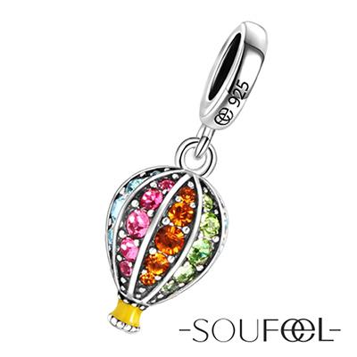 SOUFEEL索菲爾 925純銀珠飾 熱氣球 吊飾