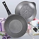 韓國Kitchen Art 原石輕量鈦石鍋不沾雙鍋組28cm(炒鍋+湯鍋+玻璃鍋蓋+木鏟)