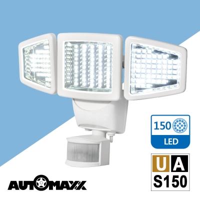 AUTOMAXX『三頭究極龍』關節活動式太陽能150LED感應照明燈UA-S150