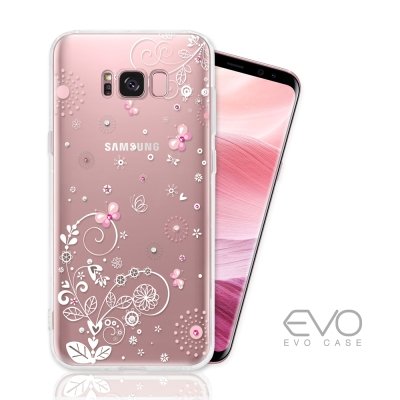 EVO SAMSUNG S8 plus 奧地利水鑽彩繪防摔殼 - 清新粉蝶