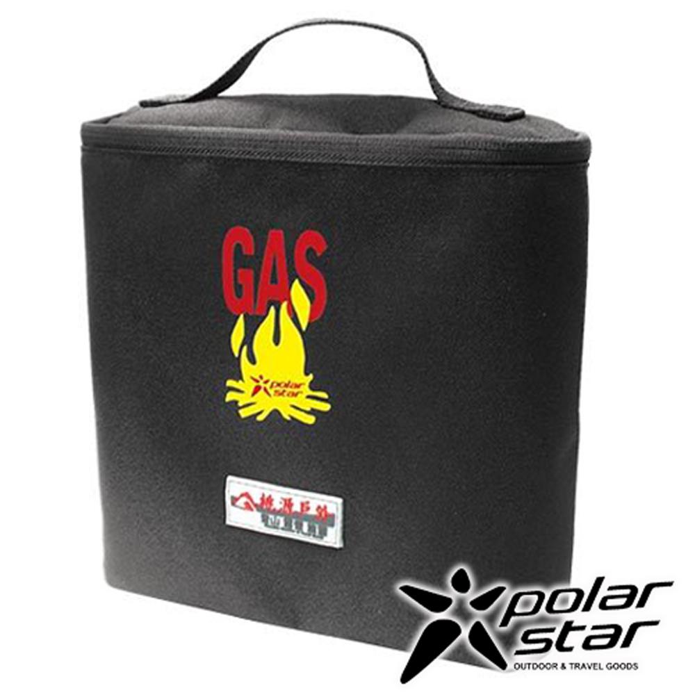 PolarStar 卡式瓦斯收納袋 黑 (可收納三罐) 野炊│露營│戶外 P14733