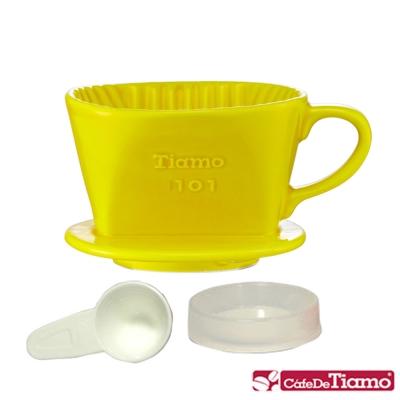 Tiamo 101陶瓷咖啡濾器組附滴水盤量匙(黃色)(HG5482)