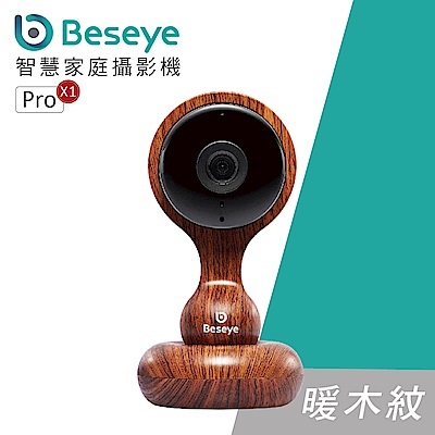 Beseye Pro 雲端智慧攝影機-暖木紋