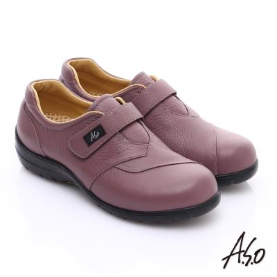 A.S.O 均壓氣墊 全真皮魔鬼氈奈米氣墊鞋 紫