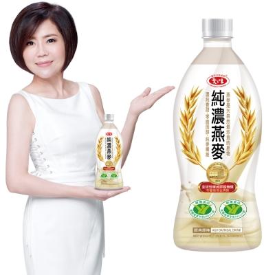 愛之味 純濃燕麥(880mlx12入)