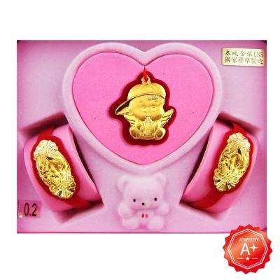 A+ 小小神童彌月金飾套組 (0.2錢)
