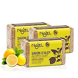 正宗敘利亞NAJEL檸檬精油阿勒坡皂100g三入