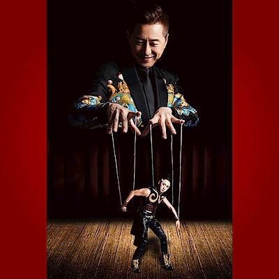 庾澄慶/西哈遊記-庾澄慶的音樂奇幻之旅(1CD)