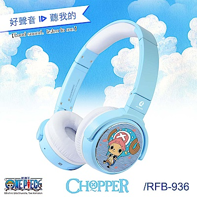 ALTEAM【獨家限量發行】航海王-喬巴無線藍牙耳機﹝藍﹞