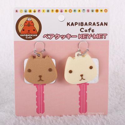 Kapibarasan 水豚君系列鑰匙套<b>2</b>入