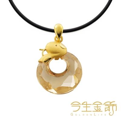 今生金飾 富貴蛇墬 時尚黃金墬飾