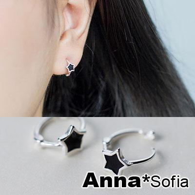 【3件5折】AnnaSofia 迷你小黑星C圈 925銀針耳針耳環(銀系)