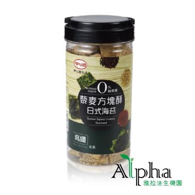 呷七碗 藜麥方塊酥-日式海苔(370g)