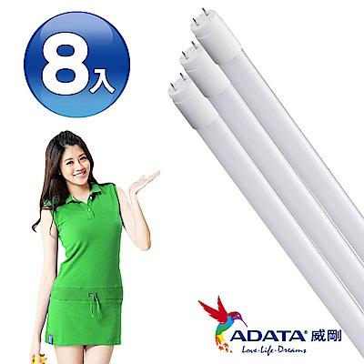 威剛 ADATA 新二代 高亮度 9W T8 2尺LED玻塑燈管 黃光(8入)