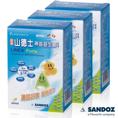 SANDOZ山德士-諾華製藥 神益益生菌x3盒(42顆/盒)