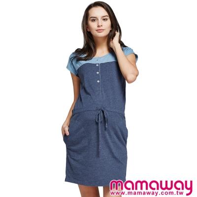孕婦裝-哺乳衣-棉質色塊拼接抽繩長版孕哺上衣-共二