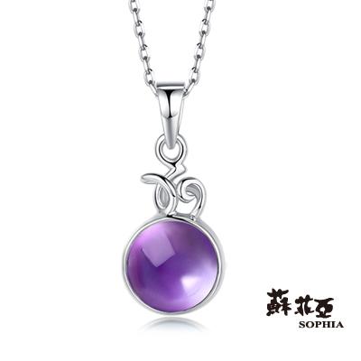 蘇菲亞SOPHIA 玩美寶石系列-圓型紫水晶項鍊