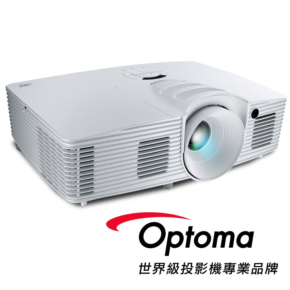[快速到貨]Optoma X351 3600流明 XGA多功能數位投影機