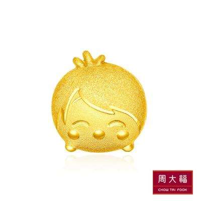 周大福 TSUM TSUM系列 腦筋急轉彎-樂樂黃金耳環(單支)