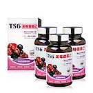 TS6 美莓優菌C(60入)x3盒