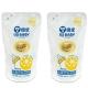 優生蔬果奶瓶清潔劑900ml補充包2入-柚香,再贈棉花棒) product thumbnail 1