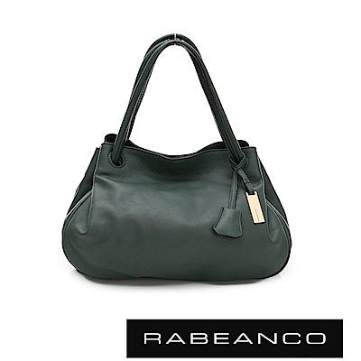 RABEANCO OL時尚粉領系列柔軟肩背包 暗雲杉綠