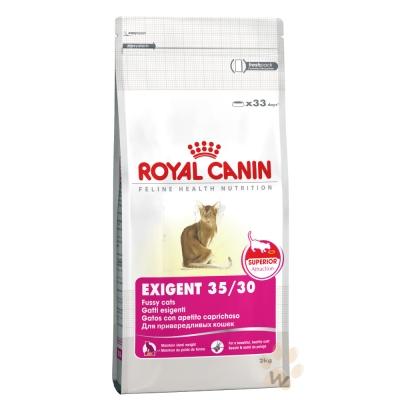 法國皇家-E35挑嘴貓專用飼料絕佳口感2kg
