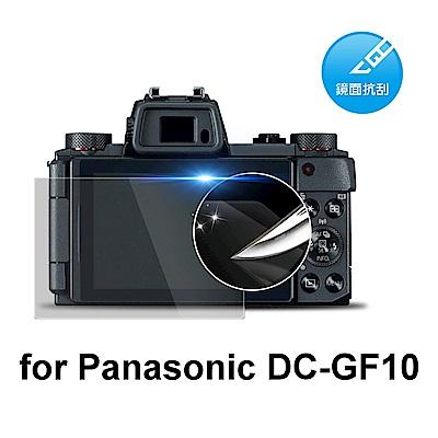 D&A Panasonic DMC GF10 相機專用日本原膜HC螢幕保護貼(鏡面抗刮)