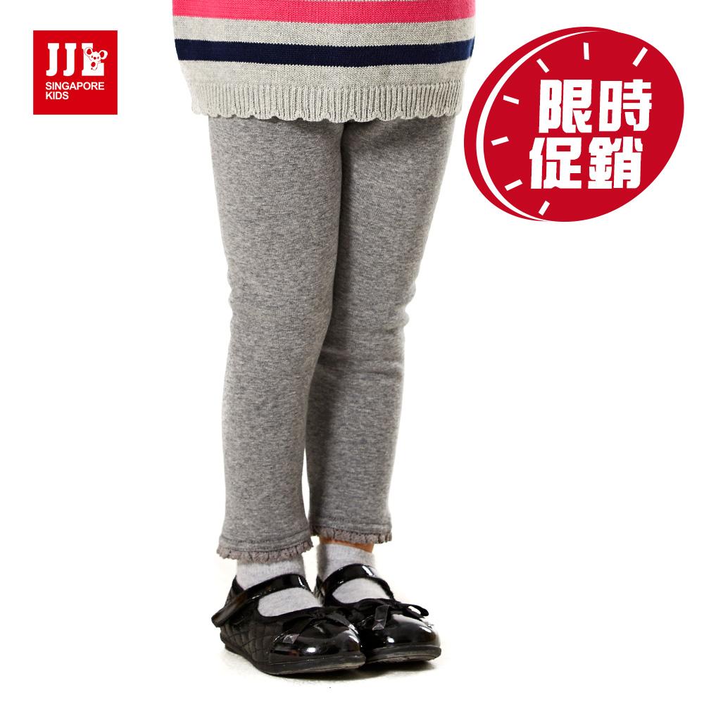 JJLKIDS 素色小蕾絲內刷毛棉褲(麻灰)