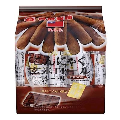 北田 巧克力蒟蒻糙米捲(160g)