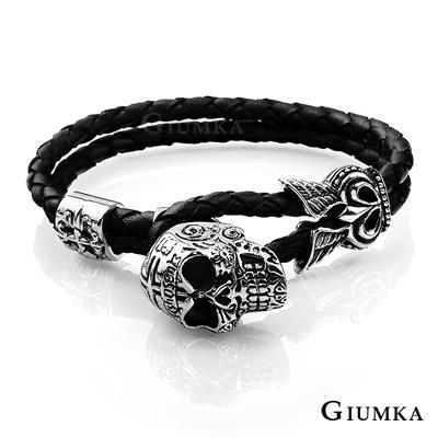 GIUMKA-十字紋骷髏頭-白鋼皮革手鍊