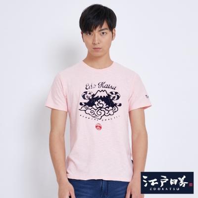 EDWIN EDOKATSU江戶勝富士山植絨短袖T恤-男-粉色