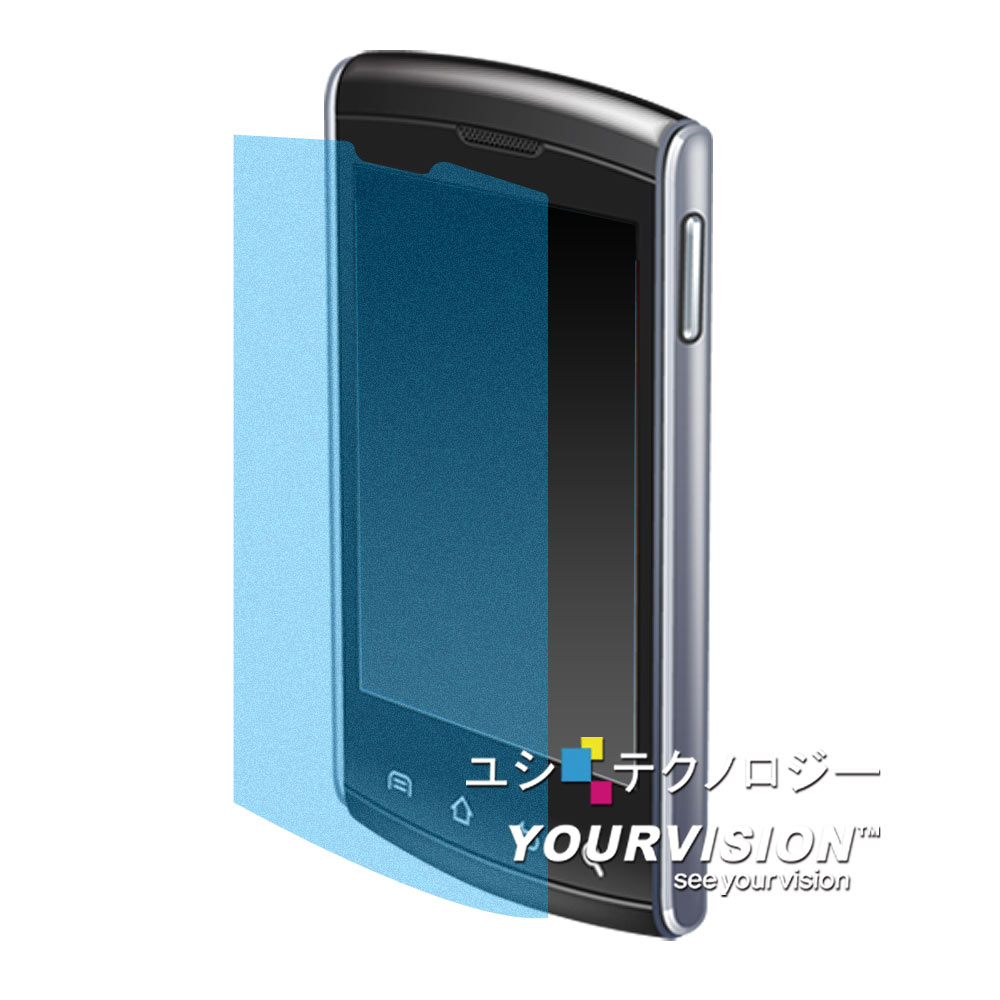 SAMSUNG S3 mini i8190 膜漾晶妍(霧面)防刮螢幕保護貼(二入)