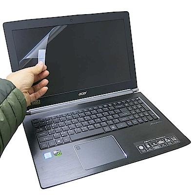 EZstick ACER V15 VN7-593 專用 螢幕保護貼