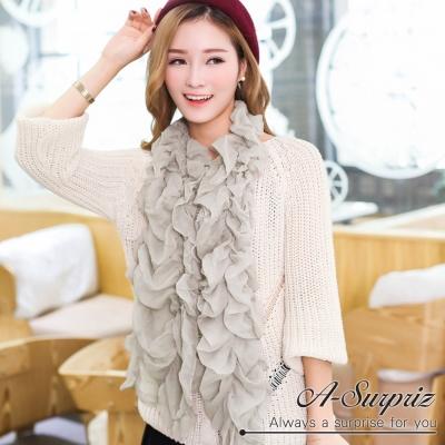 A-Surpriz 純色皺摺窄版巴黎紗圍巾(淺灰)