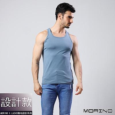 男內衣 設計師聯名-經典素色運動背心 藍色 MORINOxLUCAS
