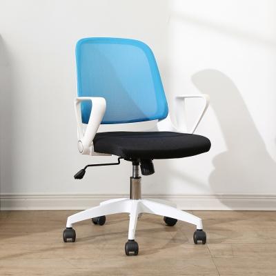 BuyJM安德森成型泡棉塑鋼辦公椅/電腦椅52x48x86-84公分-DIY