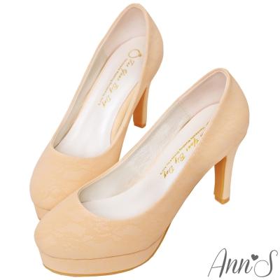 Ann'S Bridal古典美細緻蕾絲霧面防水台厚底高跟婚鞋-粉膚