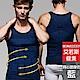 EROSBODY 艾若斯健美 男士 背心束腹健身塑身衣 藍色 product thumbnail 1