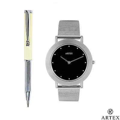 ARTEX 雅緻伸縮原子筆+手錶 雙組合/ 白