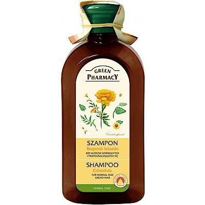 Green Pharmacy 草本肌曜 金盞花淨化輕盈洗髮露 350ml