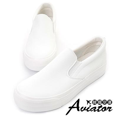 Aviator*韓國空運-真皮皮革素色厚底懶人鞋-白