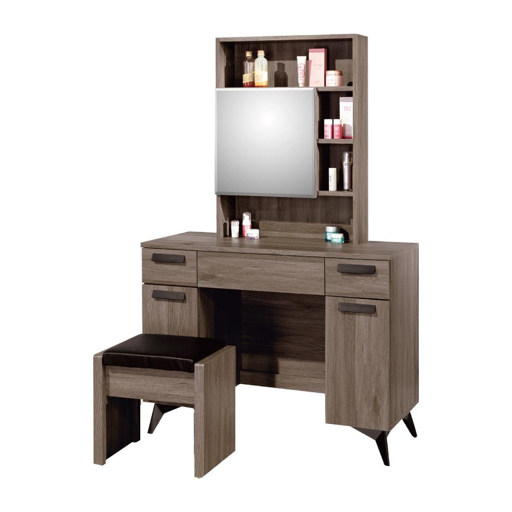 品家居 美加3.3尺胡桃木紋立鏡式化妝鏡台含椅-100x40x155cm免組