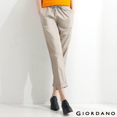 GIORDANO-女裝棉質素面抽繩七分褲-85淺卡其