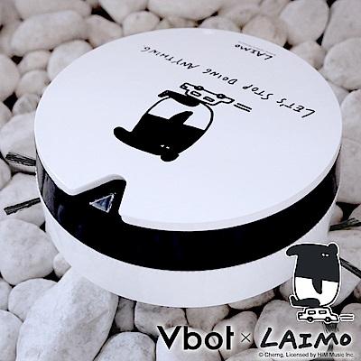 Vbot × 馬來貘聯名 i6+白松露蛋糕掃地機器人 三代加強掃吸擦智慧鋰電