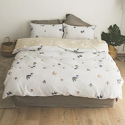 翔仔居家  雙人兩用被套床包組(Flutter) / 精梳棉 / 台灣製